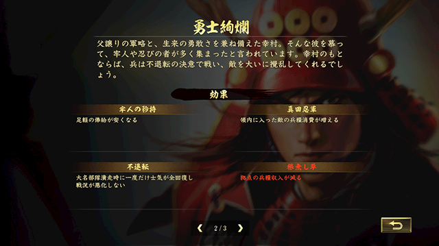 20171124-taishi-05.png
