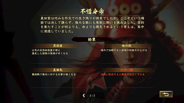 20171124-taishi-09.png