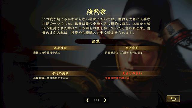 20171124-taishi-16.png