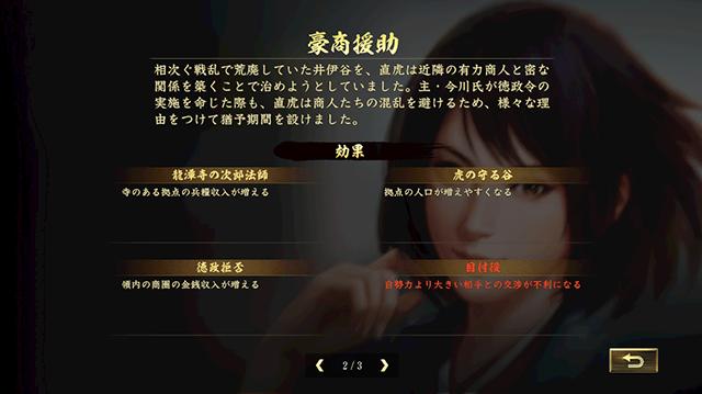20171124-taishi-18.png