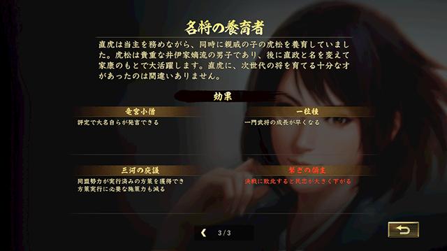 20171124-taishi-22.png