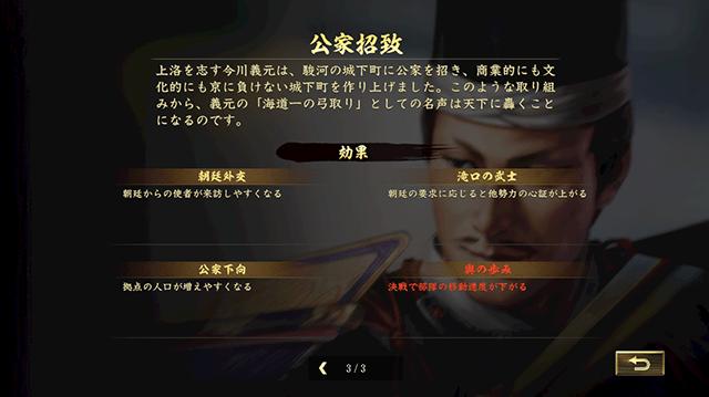 20171124-taishi-28.png