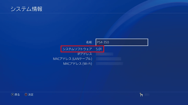 20171130-ps4-03.png
