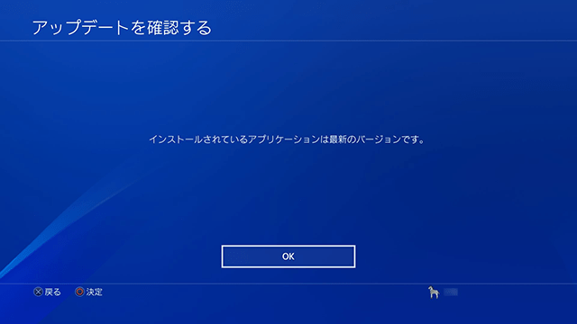 20171130-ps4-07.png
