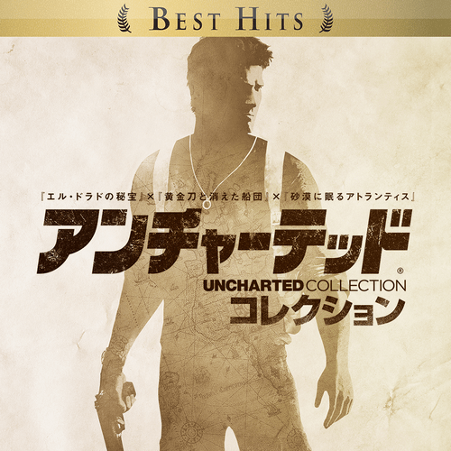 20171130-uncharted-02.png