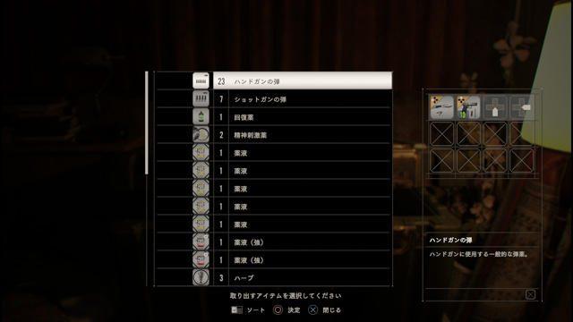 20171201-yaruima-biohazard7-09.jpg