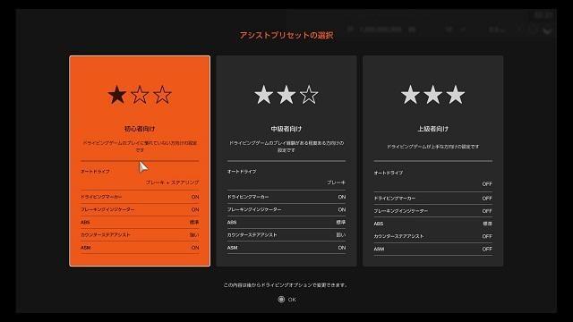 20171201-yaruima-gtsport-05.jpg