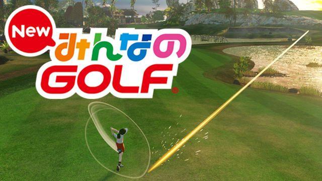 20周年を迎え、劇的に進化した国民的ゴルフゲーム『New みんなのGOLF』【ネタバレなしレビュー】