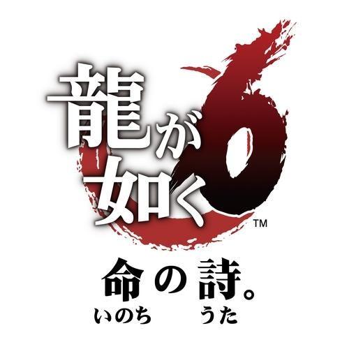 20171201-yaruima-ryu6-logo.jpg