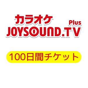 20171206-joysound-03.png