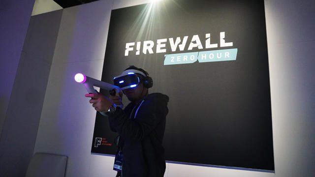 20171214-firewallzh-04.JPG