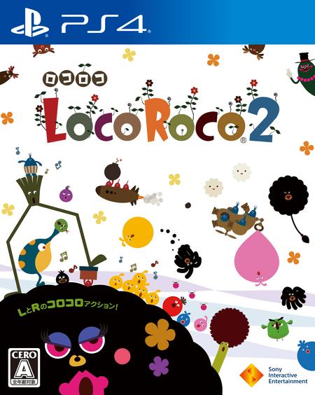 20171214-locoroco2-2-01.png