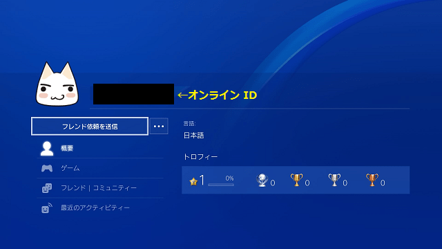 20171219-ps4-11.png