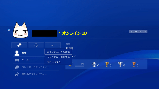 20171219-ps4-12.png