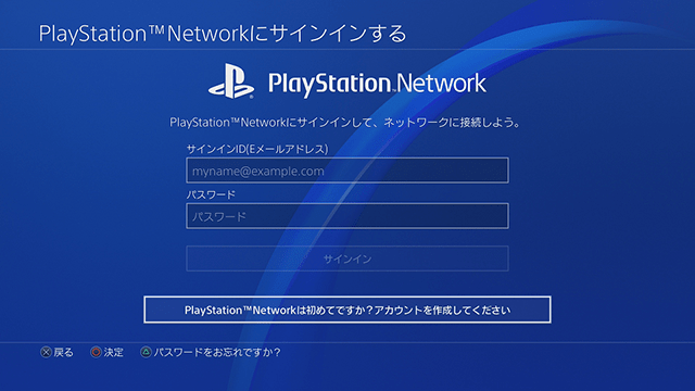 20171219-ps4-14.png