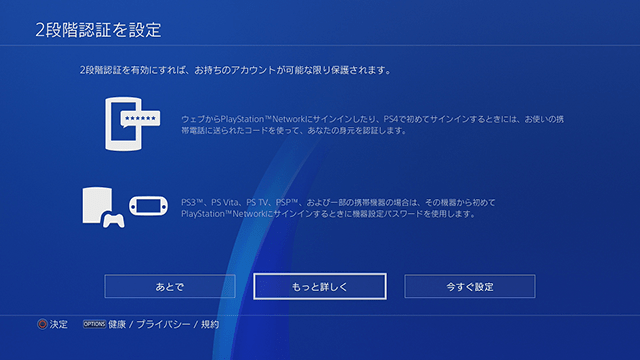 20171219-ps4-18.png