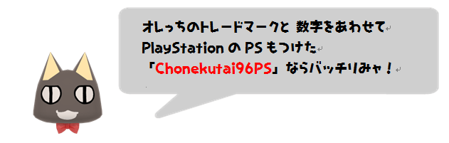 20171219-ps4-21.png