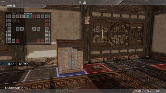 機能性かデザイン重視か。思い通りに家具を置いて『真・三國無双8』の「隠れ処」を彩ろう!