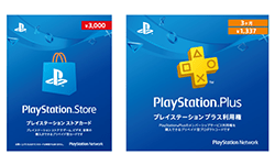 20171226-ps4-06.png