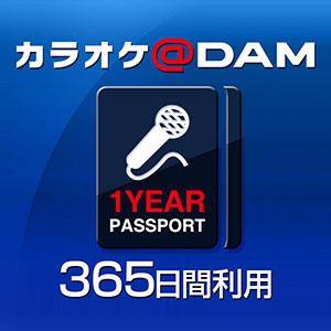 20180105-dam-04.jpg