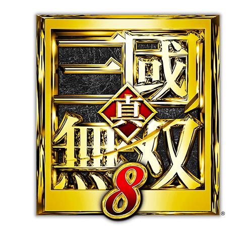 20180105-sangokumusou8-01.png