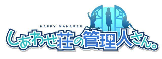 20180111-happymanager-01.jpg