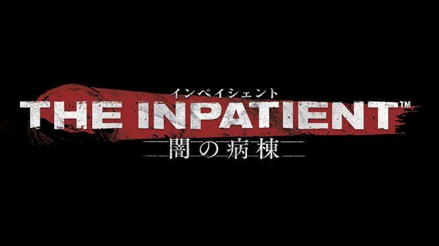 【PS VR】謎が謎を呼ぶホラーADV『The Inpatient -闇の病棟-』配信開始! 制作者インタビュー動画も公開!