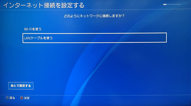 20180125-ps4-mhw-08.png