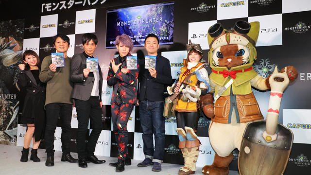 狩猟解禁! 渋谷が『モンスターハンター:ワールド』一色に! 発売記念イベントレポート&最新情報も公開!