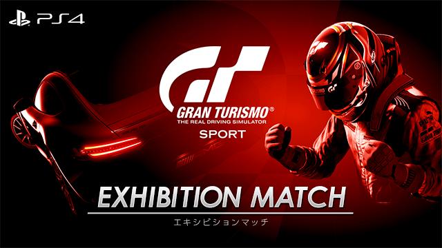20180202-tokaigi2018-04.png