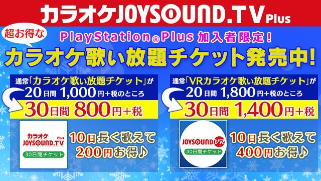 20180214-joysound-02.png