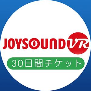 20180214-joysound-04.png