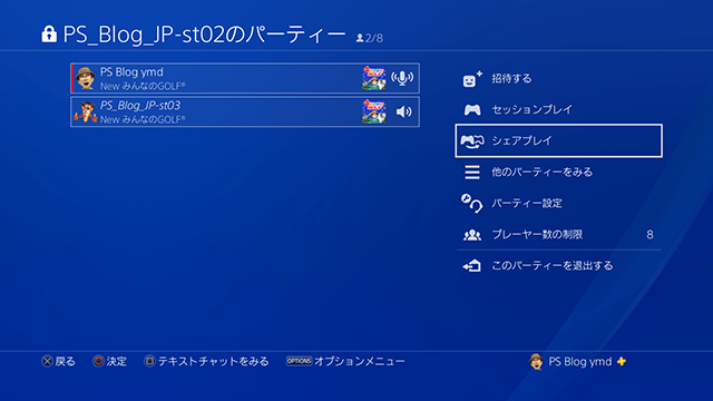 20180215-ps4-14.png