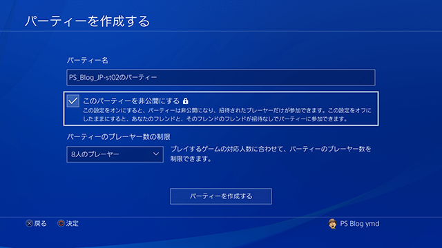 20180215-ps4-15.png