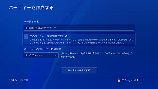 20180215-ps4-17.png
