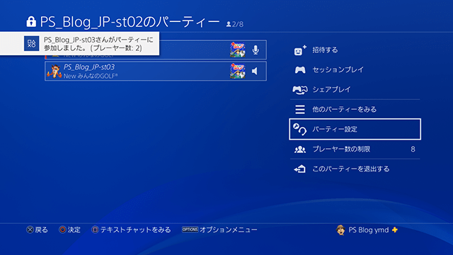 20180215-ps4-22.png