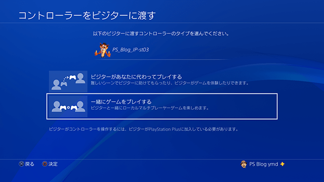 20180215-ps4-25.png