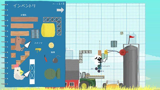 【Pick Up Indies】注目の最新インディーズゲーム!