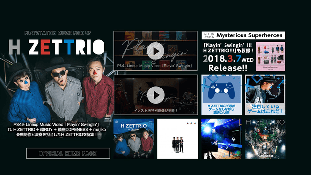 20180216-ps4-05.png