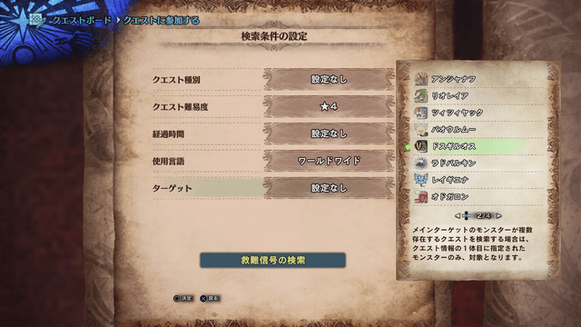 20180219-mhw-14.png