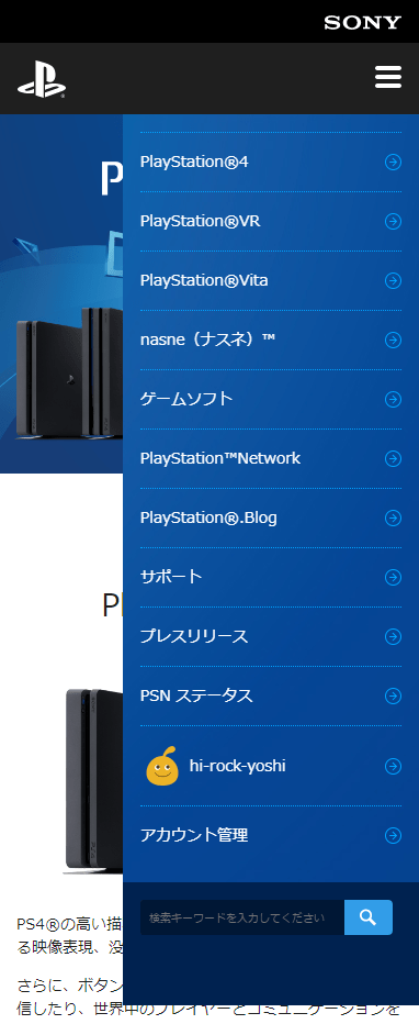 20180221-ps-03.png