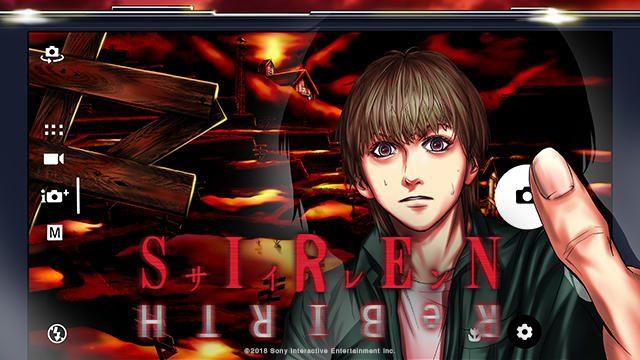 終わらない、絶望。『SIREN』の闇に迫る「SIREN ReBIRTH」がWEB漫画サイト「Z」で3月2日連載開始!