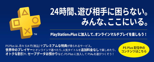 20180228-mhw-plus.png