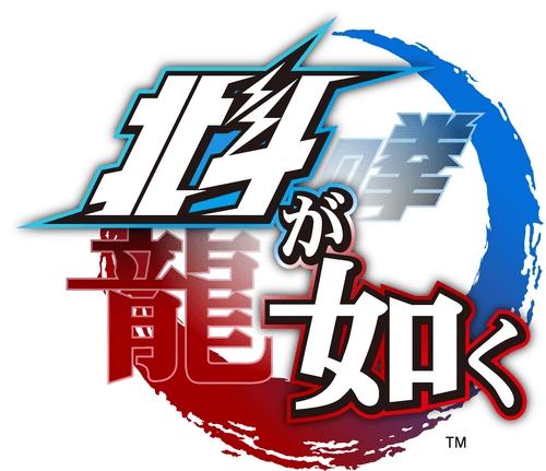 20180302-hokutogagotoku-01.png