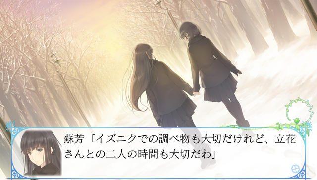 ミッション系女学院を舞台にした百合系ミステリィシリーズ最新にして最終章『FLOWERS冬篇』3月16日発売!