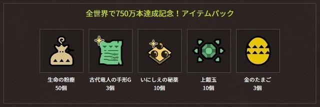 20180309-mhw-01.jpg
