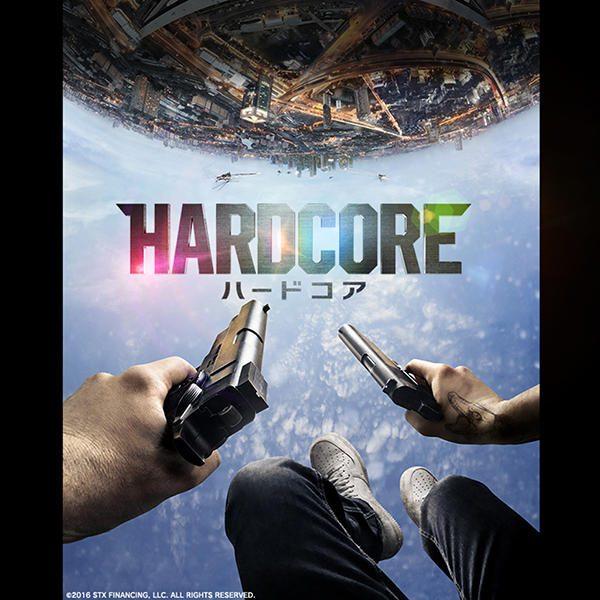 20180314-thumbnail-HC.jpg