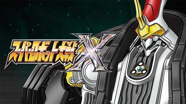 戦神たちを新たな戦いが待ち受ける!『スーパーロボット大戦X』の見どころを紹介【特集第1回/電撃PS】