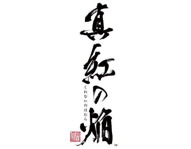 20180316-kurenai-01.jpg