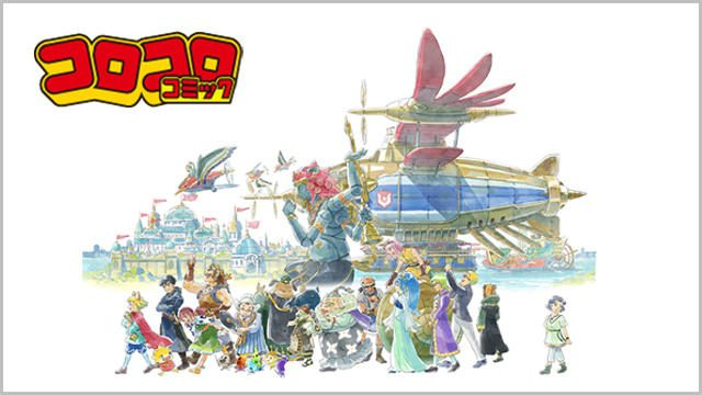 【コロコロStation】『二ノ国Ⅱ レヴァナントキングダム』でもうひとつの世界を大冒険!!